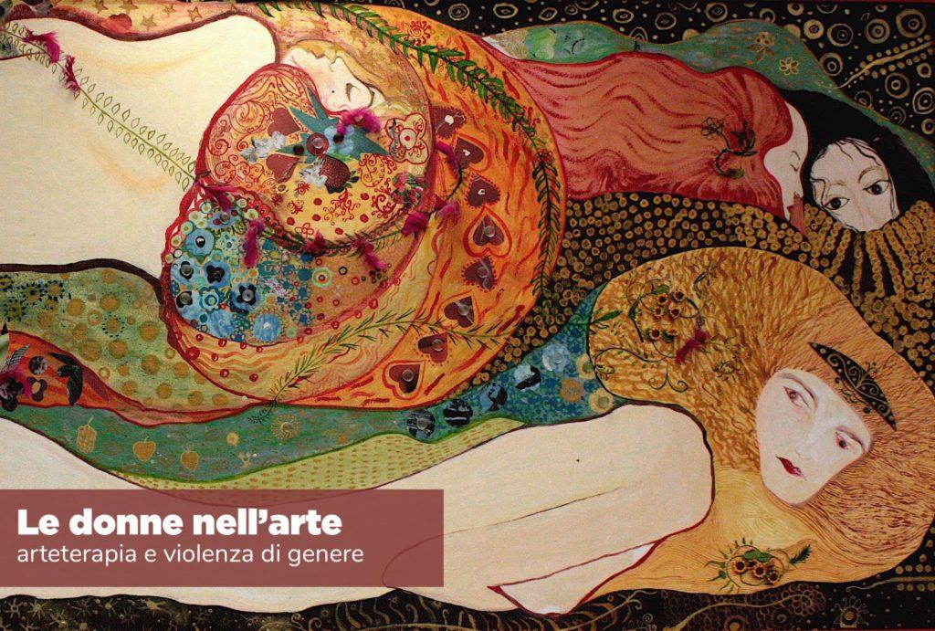 Progetto di arteterapia nel carcere contro la violenza di genere: Le donne nell'arte